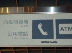 chinese-to-english-3