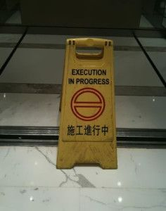 funny-chinese-sign-translation-fails-30
