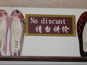 funny-chinese-sign-translation-fails-7